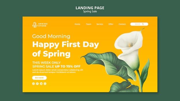 Spring sale landing page