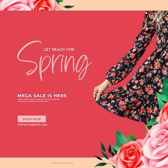 Весна распродажа социальные сми размещение шаблона фон