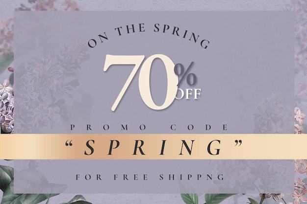70% 할인 프로모션 코드를 위한 봄 세일 템플릿 psd