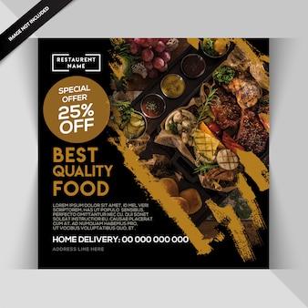 Square banner or flyer template for restaurant