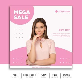 正方形のバナーテンプレート、美しい少女ファッションモデルコレクションピンクのトレンディな
