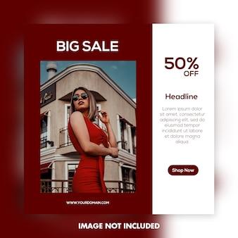 インスタグラム、ファッショントレンディな赤白販売の正方形バナーテンプレート