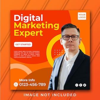 Красный цифровой маркетинг баннерный шаблон