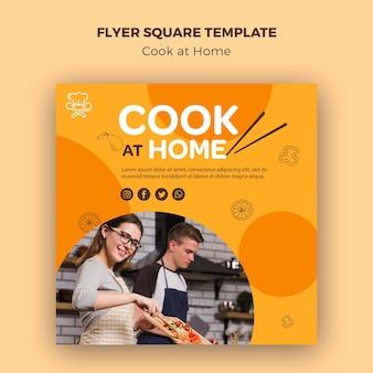 Квадратный флаер шаблон готовить дома