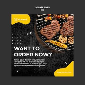Квадратный шаблон флаера для барбекю-ресторана