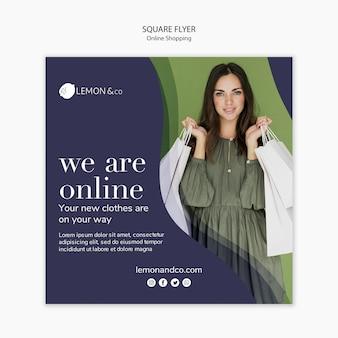 オンラインファッションセールのスクエアチラシテンプレート