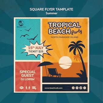 Квадратный шаблон флаера для тропической пляжной вечеринки