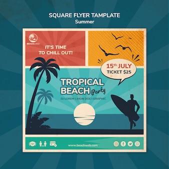 열대 해변 파티를위한 정사각형 전단지 템플릿