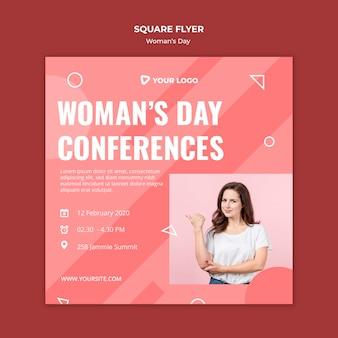 Квадратный флаер шаблон для женского дня