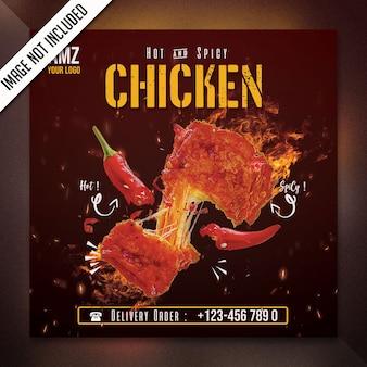 Square food menu special flyer psd