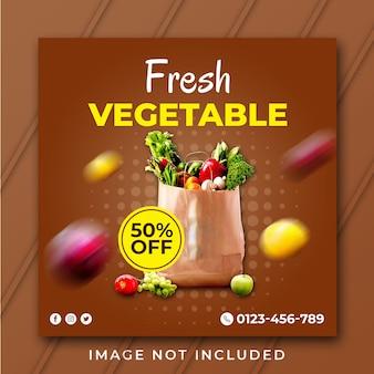 Square fresh vegetable banner template