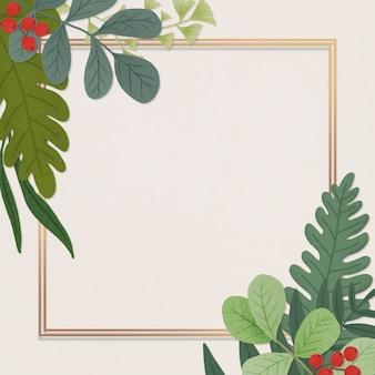 葉のイラストで飾られた正方形の金のフレーム