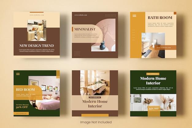 가정용 가구 및 인테리어 디자인을 위한 정사각형 인스타그램 게시물