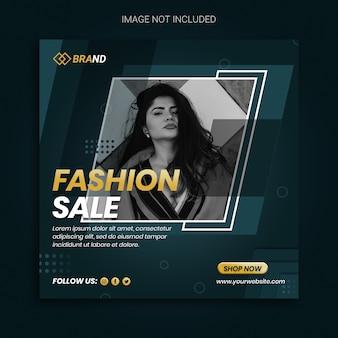 Квадратный пост для продвижения модной распродажи