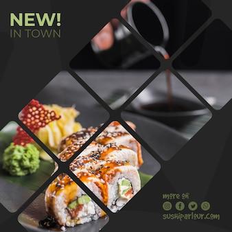 日本食レストランのスクエアポストテンプレート