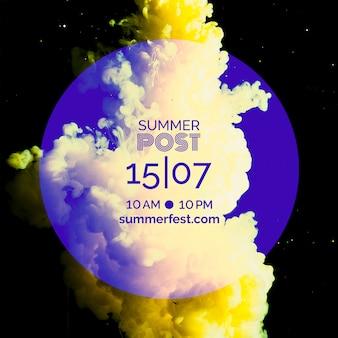여름 축제 광장 게시물 템플릿