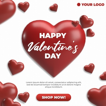 広告のための赤いハートと正方形のソーシャルメディア幸せなバレンタインデー