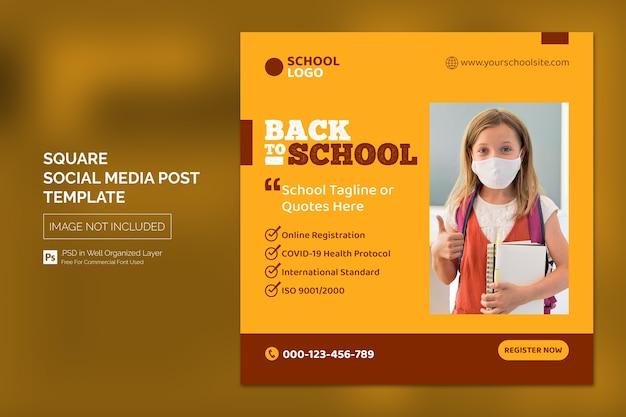 スクエアソーシャルメディアinstagramの投稿または見出しのデザインコンセプトのwebバナーテンプレート