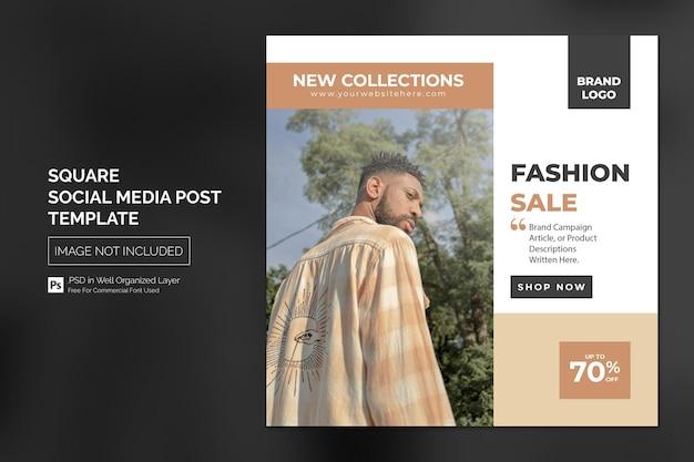 헤드 라인 디자인 컨셉으로 스퀘어 소셜 미디어 인스 타 그램 게시물 또는 웹 배너 템플릿