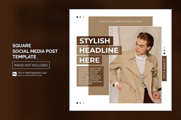 Квадратный пост в социальных сетях instagram или шаблон веб-баннера с концепцией дизайна заголовка
