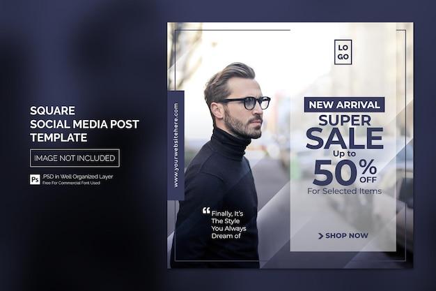 Square social media instagram post or web banner template with headline design concept Premium Psd