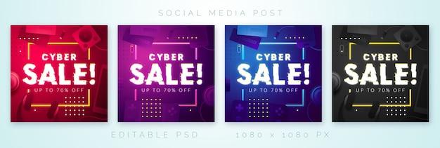 포스트 템플릿-스퀘어 소셜 미디어 판매