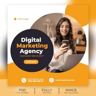 デジタルマーケティングのソーシャルメディア投稿用の正方形のテンプレート