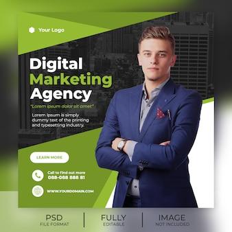 デジタルマーケティングのソーシャルメディア投稿用の正方形のテンプレート Premium Psd