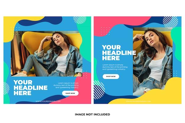 ファッションビジネスソーシャルメディア投稿の正方形のテンプレート