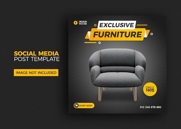 소셜 미디어 게시물에 대한 가구 판매 사각형 템플릿