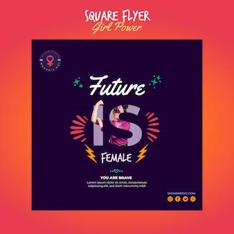 Флаер в квадрате для женского дня с расширением возможностей