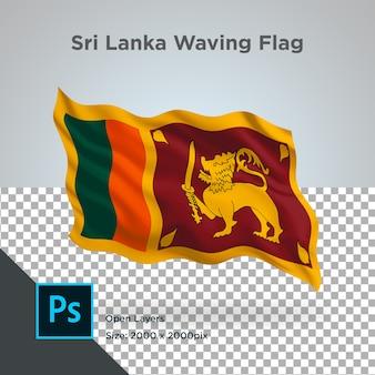 Прозрачный дизайн волны флаг шри-ланки
