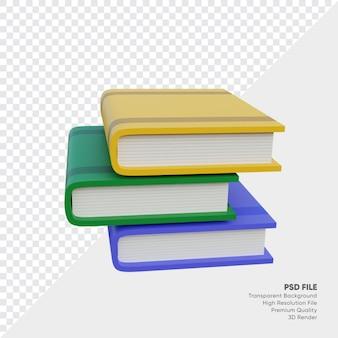 Стопка книг 3d иллюстрация