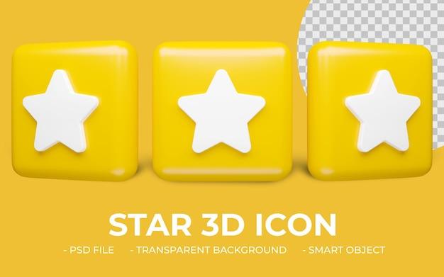 별 또는 등급 아이콘 3d 렌더링