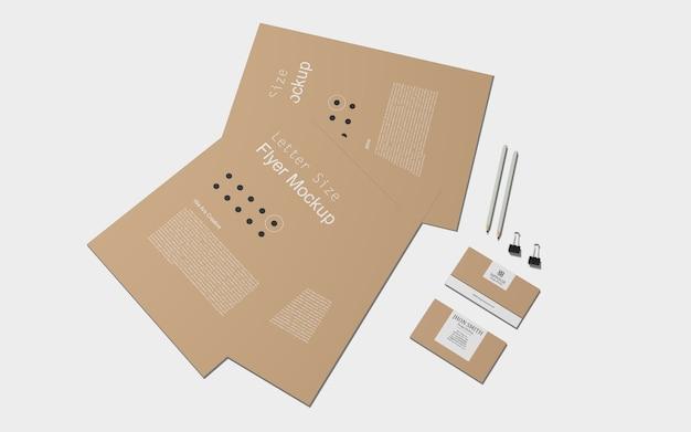 고정 / 브랜딩 모형