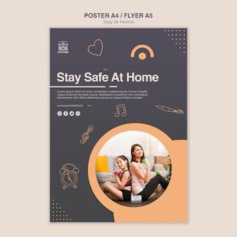 컨셉 포스터 템플릿 집에있어 무료 PSD 파일