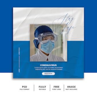 安全なソーシャルメディアの投稿テンプレートinstagram、coronavirus covid 19 blue