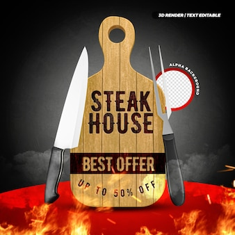 Steak house 3d wooden table mockup for composition with fire and smokes design