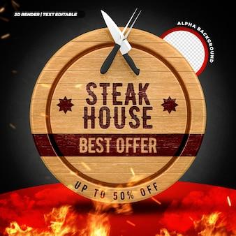 Steak house best offer 3d wooden table mockup for composition up to 50 percent off design