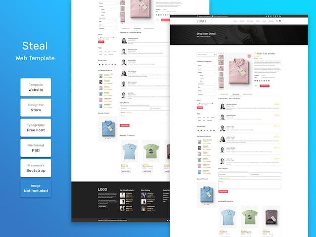 Веб-шаблон страницы продукта с описанием магазина модной одежды