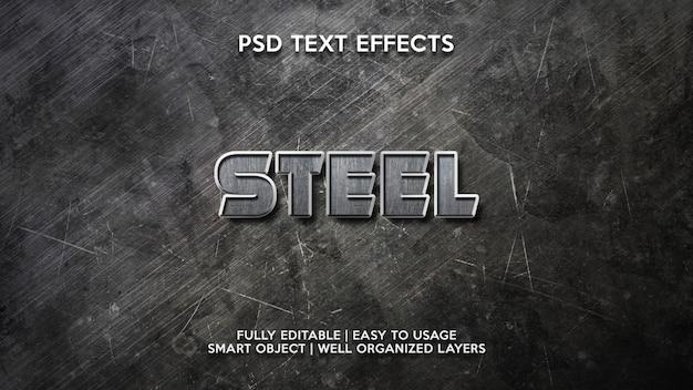 Стальные текстовые эффекты