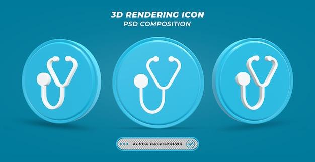 Значок стетоскопа в 3d-рендеринге
