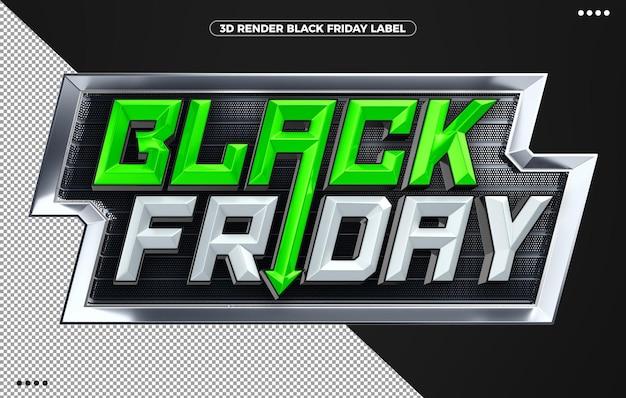 Стикер 3d рендер черная пятница агрессивный зеленый