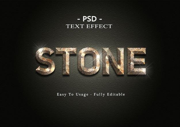 石のテキスト効果