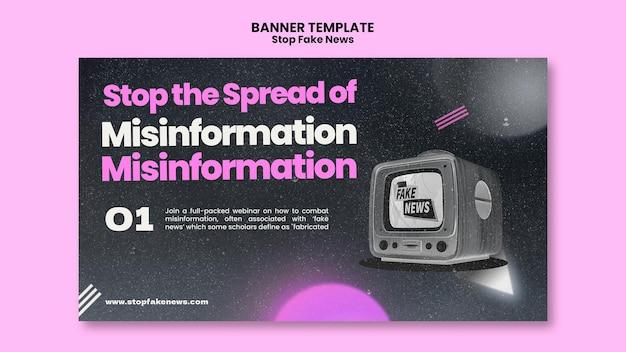 Остановить шаблон баннера фальшивых новостей