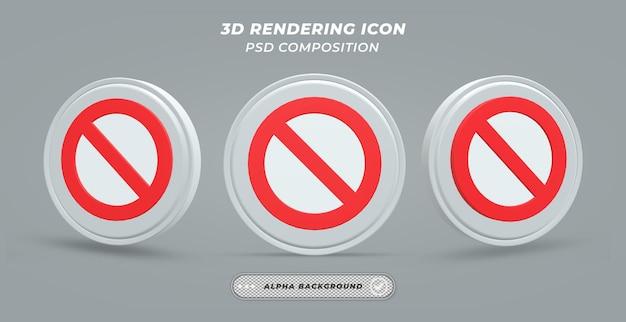 Значок остановки в 3d-рендеринге