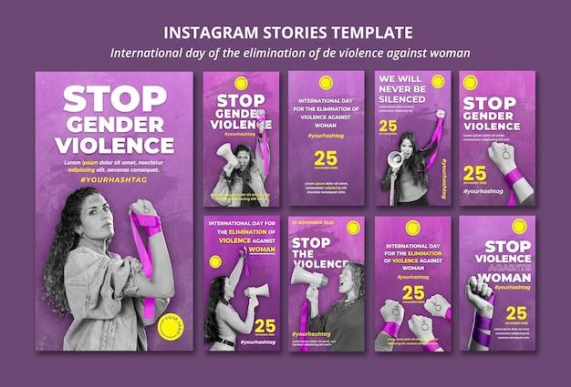 여성에 대한 폭력 중지 소셜 미디어 이야기 프리미엄 PSD 파일