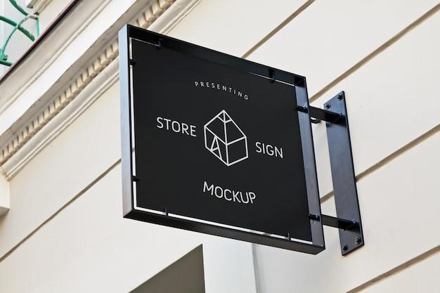 상점 간판 모형