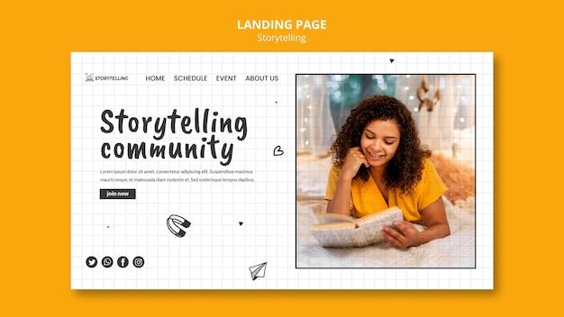 Целевая страница сообщества рассказчиков историй