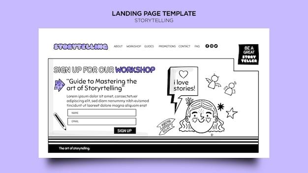 마케팅 랜딩 페이지를위한 스토리 텔링